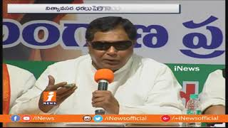 Congress MLA Jana Reddy Comments On PM Modi Over Petrol And Diesel Price Hikes | iNews - INEWS