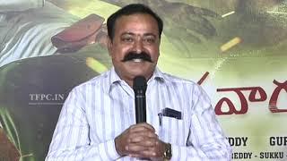 Yenthavaralaina Movie Press Meet | TFPC - TFPC