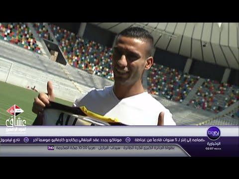 علي عدنان اول عراقي يحترف في الدوري الايطالي Ali Adnan to Udinese - عرب توداي