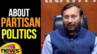 Shri Prakash Javadekar Press Meet on opposition couldn't rise above partisan politics | Mango News - MANGONEWS