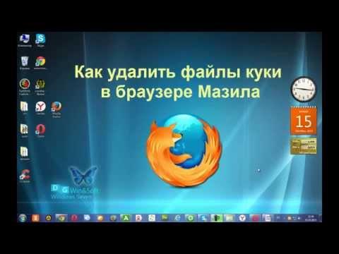 Как удалить все ссылке в браузере