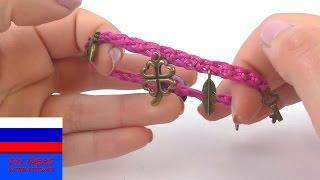 Летний браслет с подвесками вязание крючком