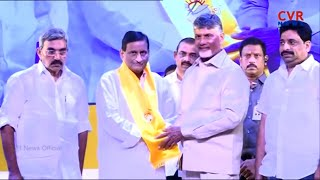 Ghattamaneni Adi Seshagiri Rao Joins TDP Party | CVR News - CVRNEWSOFFICIAL