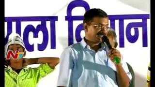Shock to AAP || BJP Lead in MCD Elections || Breaking News || NTV - NTVTELUGUHD