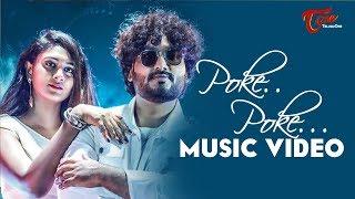 Poke Poke Telugu Album Song 2019 | Sunny Austin | Katalyn | By Sachin T.E | TeluguOne - TELUGUONE