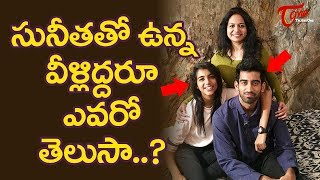 Can You Recognize The Two With Singer Sunitha - TELUGUONE