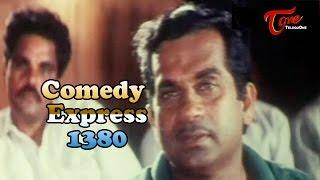 Comedy Express 1380    Back to Back    Telugu Comedy Scenes - TELUGUONE