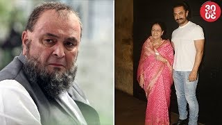 Rishi's First Look From 'Mulq' | Aamir Keeps 'Secret Superstar' Special Screening For His Mother - ZOOMDEKHO