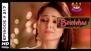 Beintehaa : Episode 217 - 24th October 2014