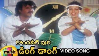 Ding Dong Song   Kondaveeti Puli Telugu Movie Songs   Rajinikanth   Gautami   Mango Music - MANGOMUSIC
