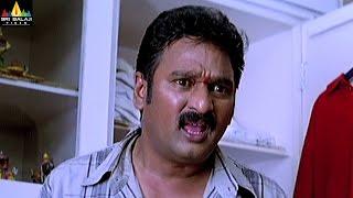 Krishna Bhagwan Comedy Scenes Back to Back   Volume 3   Telugu Comedy Scenes   Sri Balaji Video - SRIBALAJIMOVIES