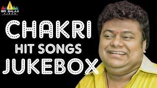 Chakri Hit Songs Jukebox | Telugu Video Songs Back to Back | Sri Balaji Video - SRIBALAJIMOVIES