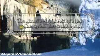 HD المصحف المرتل الحزب 03 للمقرئ محمد إراوي