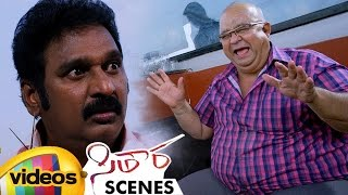 Kishore Das and Krishna Bhagavan Adult Comedy | Sitara Telugu Movie Scenes | Mango Videos - MANGOVIDEOS