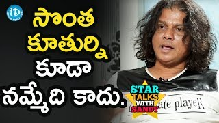 Rakesh Master About His Mother || Star Talks With Sandy - IDREAMMOVIES