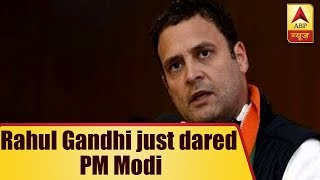 Rahul Gandhi Dares PM Modi To Pass Women's Reservation Bill | ABP News - ABPNEWSTV