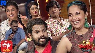 Jabardasth Promo - Jabardasth Latest Promo - 27th February 2020 - Anasuya Bharadwaj, Hyper Aadi - MALLEMALATV