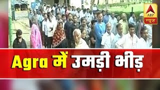 Lok Sabha Polls: People stand in long queues to cast vote in Agra - ABPNEWSTV