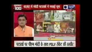 India News: Superfast 100 News in 22 minutes on 21th October 2014, 3:00 PM - ITVNEWSINDIA