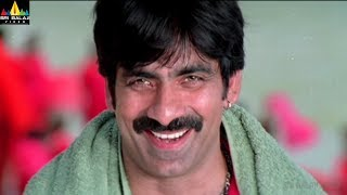 Krishna Movie Scenes | Ravi Teja and Sunil Comedy Scenes Back to Back | Sri Balaji Video - SRIBALAJIMOVIES