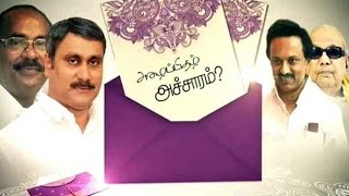 Katchi Kolgai Koottani 05-02-2016 – Puthiya Thalaimurai TV Show