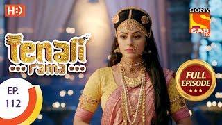 Tenali Rama  - Ep 112 - Full Episode - 11th December, 2017 - SABTV