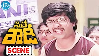 City Rowdy Movie Scenes - Rajasekhar Challenges To Win In College Elections || Madhavi - IDREAMMOVIES