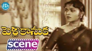 Pelli Kanuka Movie Scenes - ANR Falls Sick || Krishna Kumari || Saroja Devi || Gummadi - IDREAMMOVIES