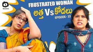 Frustrated Woman Latest Telugu Comedy Web Series | #FrustratedWoman | Sunaina | Khelpedia - YOUTUBE