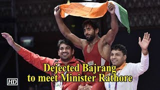 Khel Ratna awards | Dejected wrestler Bajrang to meet Minister Rathore - IANSINDIA