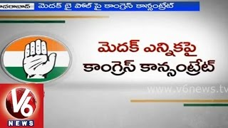 Telangana Congress concentrates on Medak by-elections - V6NEWSTELUGU