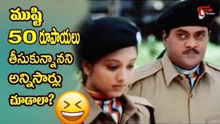 Sunil And Ravi Teja Best Comedy Scenes | Telugu Movie Comedy Scenes | NavvulaTV - NAVVULATV