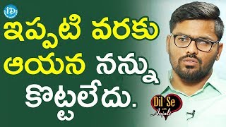 Ajay Kumar Reddy About His Father || Dil Se With Anjali - IDREAMMOVIES
