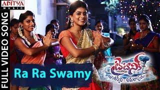 Ra Ra Swamy Full Video Song || Titanic Full Video Songs || Rajeev Saaluri, Yamini Bhaskar - ADITYAMUSIC