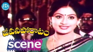 Jeevana Poratam Movie Scenes - Vijayashanti Cheats Shobhan Babu || Rajinikanth - IDREAMMOVIES