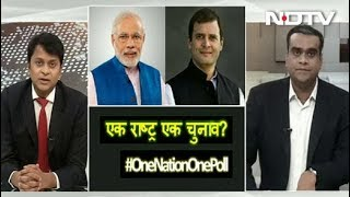 Simple Samachar: How Can 'One Nation One Poll' Be Accomplished? - NDTV