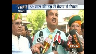 Union Minister Ananth Kumar dies of cancer - INDIATV