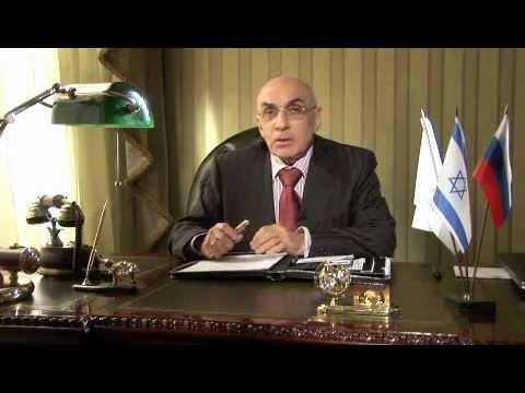 Презентация от президента Михаила Шнеерсона видео Доктор Нонна
