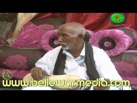 حكايات موسقية موريتانية