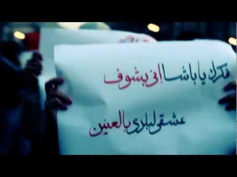 اغنية جدع يا باشا - عمرو تاج