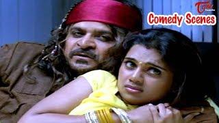 Ali Comedy Scenes Back to Back || Telugu Latest Comedy Scenes 2018 || TeluguOne - TELUGUONE