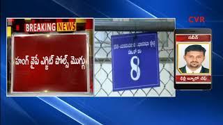 All set for counting of votes in Karnataka | Congress vs BJP | CVR News - CVRNEWSOFFICIAL