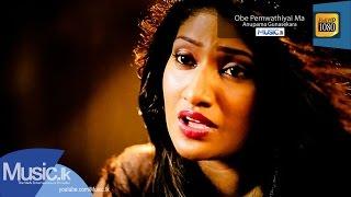 Anupama Rajapaksha - Kandulu Thamai Music Video