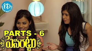 Pesarattu Full Movie Parts 6/9    Nandu    Nikitha    Kathi Mahesh - IDREAMMOVIES