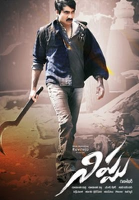 Nippu Telugu Movie Online Watch