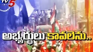 Seemandhra Cong Political Situation over Elections - TV5NEWSCHANNEL