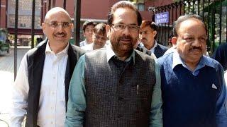 Mumbai: Several breaches by BJP - TIMESNOWONLINE