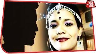 प्रेमिका की हत्या करने दृश्यम फिल्म से लिया आइडिया | वारदात - AAJTAKTV
