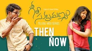 "Geetha Subramanyam || Telugu Web Series - ""Then & Now"" - Wirally originals - YOUTUBE"