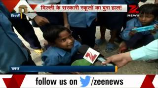 The truth behind Delhi's MCD school - ZEENEWS